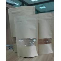 Buy cheap Reclosable Stand Up No Print Customized Paper Bags With Top Zipper And Window from wholesalers