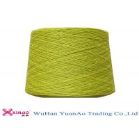 Buy cheap Ring Spun or TFO Dyed Polyester Yarn , Colorful Polyester Spun Yarn from wholesalers