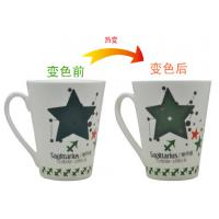 Buy cheap Wholesale Color Ceramic Coffee Mug 11oz Hot Color Change Ceramic Mugs with Magic Sublimation from wholesalers