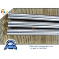 Buy cheap Alloy Inconel 625 Round Bar , Inconel 625 Welding Rod For Chemical Process Industry from wholesalers