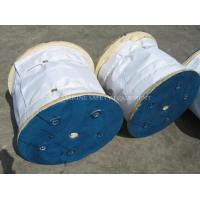 Buy cheap marine steel wire ropes with steel core from wholesalers