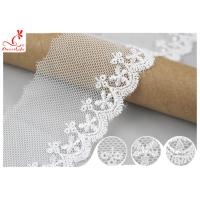 Buy cheap White Width 4CM Mesh Lace Ribbon Embroidery Fabric For Curtain Decoration from wholesalers