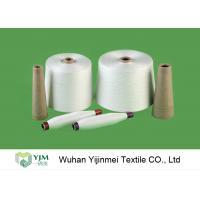 Buy cheap 100% Polyester Spun Yarn Ring Spun Raw White Bight Polyester Yarn Ne20s-60s product