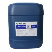 Buy cheap Micro Emulsion Silicon Wafer Cleaning Liquid Efficient Chemical Consumption product