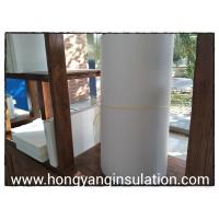 Buy cheap HYWOOL 1260 Ceramic Fiber Paper Hygf-zx1000 for seal and insulation from wholesalers