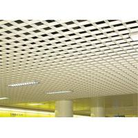 Buy cheap PVDF Coating Suspended Open Cell Ceiling Customized Color Aluminum Grid Ceiling from wholesalers
