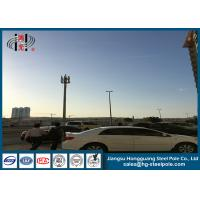 Buy cheap Microwave Mobile Cell Phone Tower for Telecommunication & Broadcassting from wholesalers