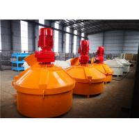 Buy cheap Orange White Counter Current Mixer CE Approved High Efficiency Low Energy Consumption from wholesalers