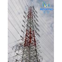Buy cheap EHV  Transmission Line Steel Tower from wholesalers