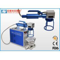 Buy cheap 20W Portable Fiber Handheld Laser Marking Machine for Jewelry Stores from wholesalers