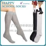Buy cheap China School socks manufacturer Kids school uniform socks, Stripe fashion student's SOCKS from wholesalers