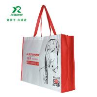 Buy cheap Reusable non woven bag nonwoven bag non-woven bag tote bag price for non woven bag eco shopping bag gocery bags from wholesalers