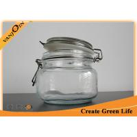 Buy cheap Food Packaging 500ml Glass Cookie Jars with Lids , Glass Storage Jars with Locking Lids from wholesalers