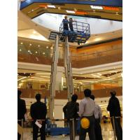 Buy cheap Four Mast Mobile Elevating Work Platform 12m Working Height For Hospitals from wholesalers