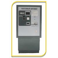 Buy cheap Color customized Smart Parking Automatic Pay Station for SVO2 Airport Parking Revenue Ctr product