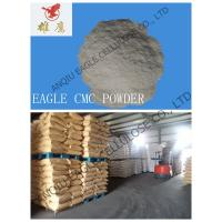 Buy cheap ANQIU EAGLE Oil drilling Grade CMC (Sodium Carboxymethyl Cellulose) from wholesalers
