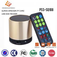 Buy cheap Digital holy quran mp3 players quran speaker with remote controller ,8GB word by word electronic quran book from wholesalers