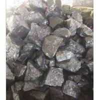 Buy cheap SGS guaranteed Ferro Silicon 10-50mm FeSi 3-10mm FerroSilicon from China from wholesalers