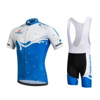 Buy cheap Custom cycling clothing and cycling pant manufacturers with full sublimation from wholesalers