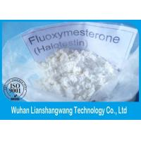 Buy cheap Effective Oral Anabolic Steroids White Fluoxymesterone Powder Halotestin 76-43-7 for Treating Hormone Deficiency from Wholesalers