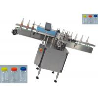 Buy cheap Paste And Cold Glue Label Applicator Machine For Different Bottles Automatic from wholesalers