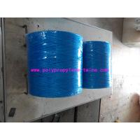 Buy cheap High Breaking Strength Banana Baler Twine Packing Rope SGS ISO Certification from wholesalers