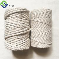 Buy cheap Wholesale hanging decoration strings 3mm macrame cord cotton rope 3mmX220yards from wholesalers
