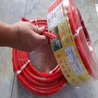 Buy cheap pvc conduit gas hose, easily install pvc hose , PVC material hose with logo printing from wholesalers