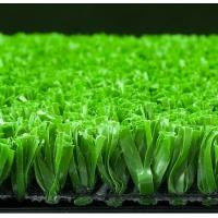 Buy cheap Dtex 7400 to 16800 height 25mm easy recycle and installation Tennis artificial turf or grass from wholesalers