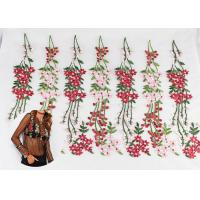 Buy cheap Multi Colored Embroidered Mesh Lace Fabric , 47 Inch Floral Wedding Gown Lace Fabric product