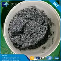 Buy cheap Large Particle Ceramic Beads Wear Resistant Epoxy Coating from wholesalers