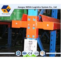 Buy cheap Anti - rust Steel Selective Drive In Pallet Racking System Heavy Duty from wholesalers