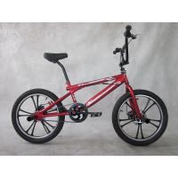 Buy cheap 20 steel freestyle BMX bike with disc brake from wholesalers