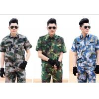 Buy cheap Custom Made Army Military Uniforms , Durable Short Sleeve Military Uniform Jacket from wholesalers