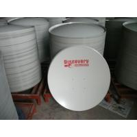 Buy cheap satellite dish product