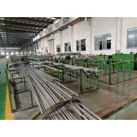 Buy cheap Astm A335 P5 P9 Alloy Cs Carbon Steel Welded Tube Large Small Or Diameter from wholesalers
