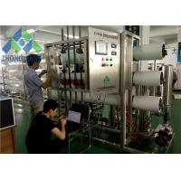 Buy cheap Commercial Reverse Osmosis Drinking Water Treatment Machine Customized Design from wholesalers