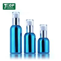 China Patented Design 15ml 30ml 50ml Recyclable Spray Pump Plastic Bottle For Travel on sale