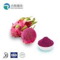 Buy cheap Natural Fruit Extracts Freeze Dried Powder Hylocereus Polyrhizus Omega - 3 Fats from wholesalers