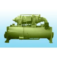 Buy cheap low temperature centrifugal water cooled chiller from wholesalers