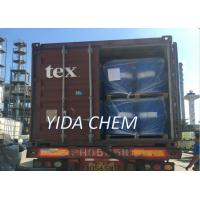 Buy cheap PNP Solvent Dispersing Agent Thinner For Coating Ink Pesticide Propylene Glycol Monopropyl Solvent Ink from wholesalers