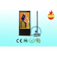 Buy cheap Super Slim 65 PC LCD Digital Signage Kiosk Windows 7 , Vertical Display from wholesalers