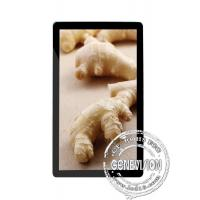 Buy cheap 42 inch 1920 * 1080 Vertical LCD Advertising Player , 16.7M Color from wholesalers