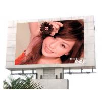 Buy cheap DIP236 Outdoor Advertising LED Display P6 , Commercial Full Color LED Screen 1R1G1B from wholesalers