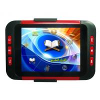 Buy cheap Digital Quran Mp4, MP5 with 2.0 mega pixel camera, FM Radio and 3D stereo audio from wholesalers