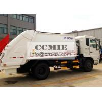 Buy cheap Urban Domestic Refuse Collection Special Vehicles with Larg Pressure Sealed Container from wholesalers