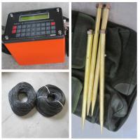 Buy cheap Geological Earth and Soil Resistivity Meter for Find Underground Water from wholesalers