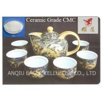 Buy cheap Ceramics, Construction, Paint grade CMC as thickeners from wholesalers