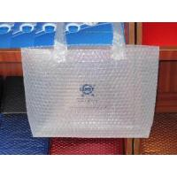 Buy cheap Landy PE Bubble Bag from wholesalers