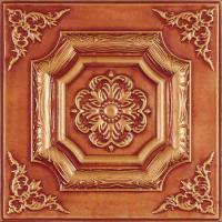 Buy cheap 3D Square shape walls and ceiling leather decorative wall panels  instead of wall paper from wholesalers